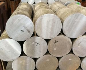 7075 t6 aluminum extrusion fonnov