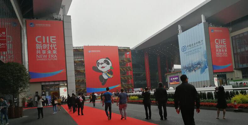 2018 shanghai import expo ciie - fonnov aluminium