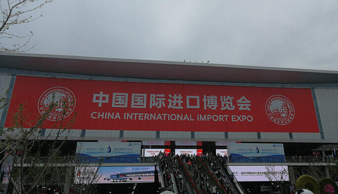 china import expo. CIIE 2018 FONNOV ALUMINIUM