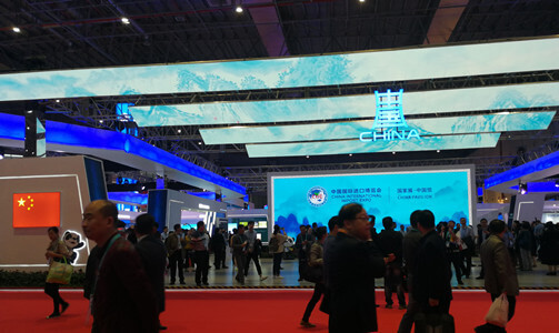 china pavilion ciie 2018