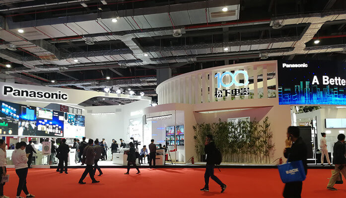 panasonic china import expo - fonnov aluminium
