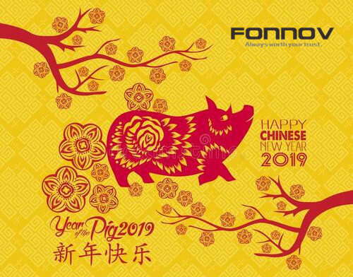 happy new year 2019 fonnov aluminium