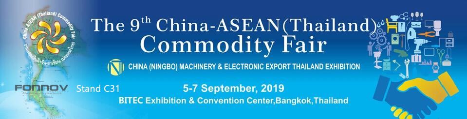 exhibition thailand 2019-fonnov aluminium
