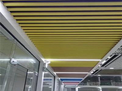 metal baffle aluminium ceiling-fonnov